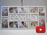 "Фоторамка коллаж ""Family"" на 10 фотографий, белая"