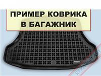 Коврик в багажник каучук для Fiat Tipo Hatchback c 2015-