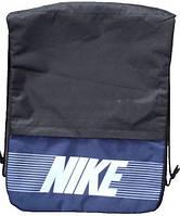 c3689140 Рюкзак Мешок Nike — Купить Недорого у Проверенных Продавцов на Bigl.ua