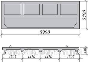 Плита ограждения ОПП-22, фото 2