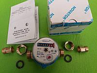 Счетчик водяной NOVATOR (холодная вода) крыльчастый ЛК-15
