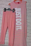 Яркий набор штаны и туника  для девочки (140-164)