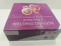 Cварочная алюминиевая проволока ER5356 1.2мм 7кг WELDING DRAGON