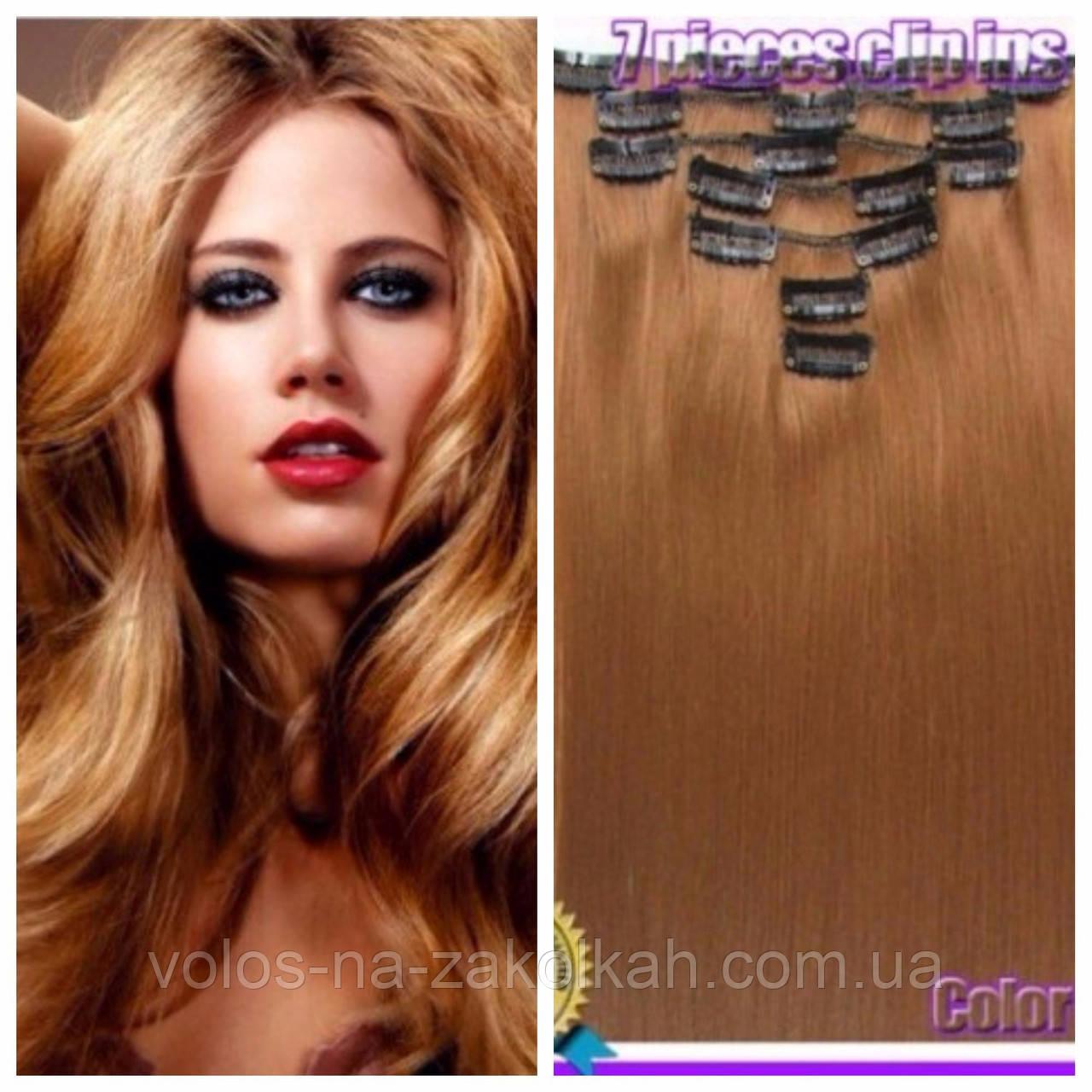 Волосы на заколках цвет №6А светло-золотой