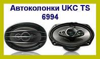 Автомобильные колонки UKC 6994 2шт!Акция