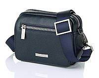 Небольшая горизонтальная сумка синего цвета Luxon