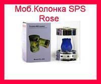 Прототипная мобильная колонка SPS Rose