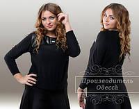 Женская модная черная кофта батал с вставкой черный экокожи. Арт-1246/37