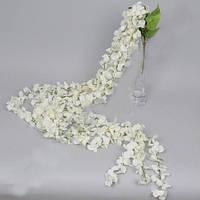 Гортензия свисающая белая 170см Цветы искусственные