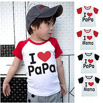 Футболка Я люблю папу черная и белая