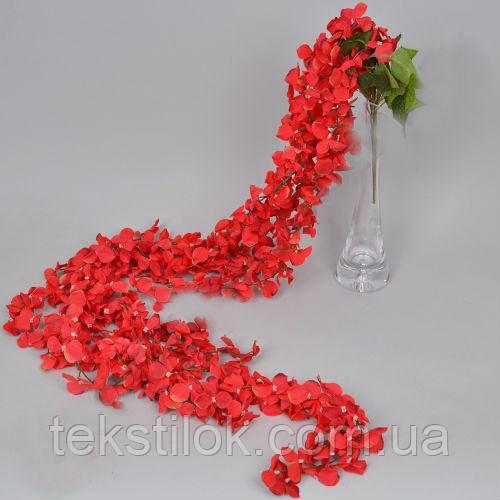 Гортензия свисающая красная 170см Цветы искусственные