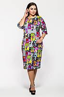 Женственное платье больших размеров Эмма р. 50-58 пепельный