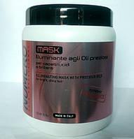 Маска для волос Brelil Numero с ценными маслами  1л