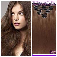 Волосы на заколках цвет №10 темно-русый(средне-коричневый)