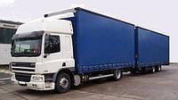 Из Донецка в Россию 18 тонн 120 куб.