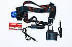Мощный налобный фонарь Police BL-2117-T6+2COB , фото 2