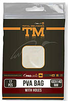 ПВА-пакет Prologic TM PVA Bag W/Holes 17pcs 100X140mm