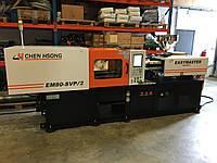 Термопластавтомат EASYMASTER EM-80 SVP/2, усилие смыкания 80 тонн (ТПА, термопластавтомат)