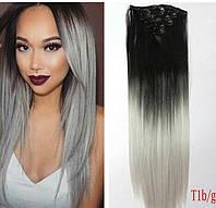 Накладные волосы на заколках омбре  черный с серым №126