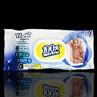 Салфетки влажные 120 шт. в упаковке