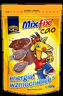 Растворимый какао +10 витаминов KRUGER, 150 гр