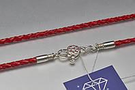 Кожаный шнурок красный серебро