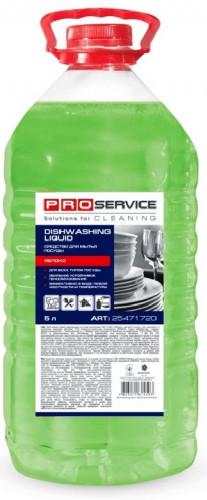 Моющее средство для посуды Эконом Рro Service (5 л)