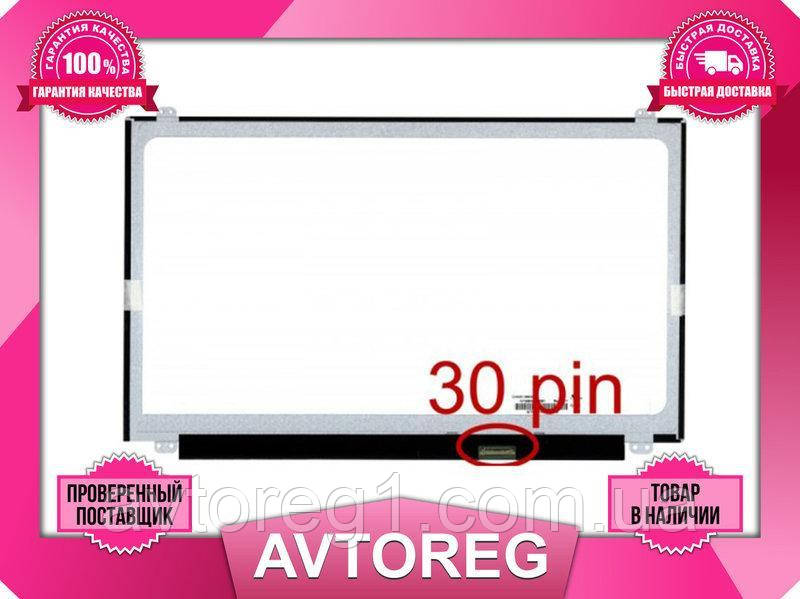 Матрица (экран) для Acer Aspire E5-573G-P3N5 новая