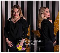 Женская модная черная кофта батал с атласными вставками. Арт-1250/37