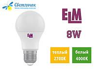 Светодиодная лампа ELM 8W E27 A60