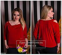 Женская модная красная кофта батал с атласными вставками. Арт-1250/37