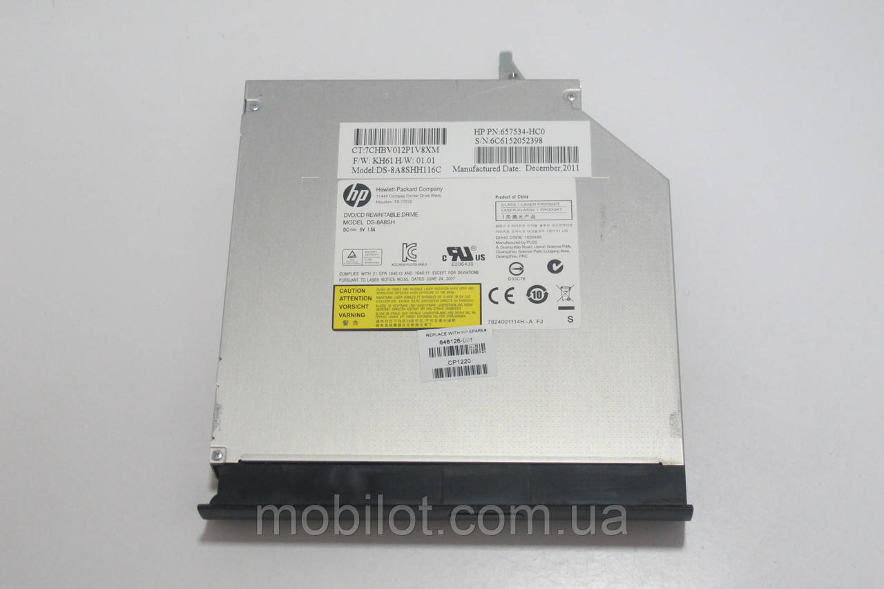 Оптический привод HP 635 (NZ-2675)
