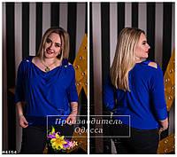 Женская модная синяя кофта батал с атласными вставками. Арт-1250/37