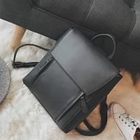 Сумка портфель женская стильная