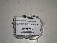 Клапан рециркуляции выхлопных газов турбины Ford Transit Van  (00-06) 2,0 дизель механика