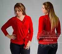 Женская модная красная кофта батал с бантом. Арт-1252/37