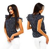 Блуза в дрібний принт (9 кольорів), розмір 42,44,46,48 код 1597А, фото 2