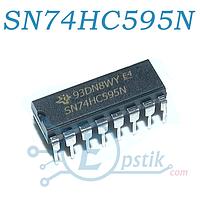 SN74HC595N (74HC595), 8-и битный сдвиговый регистр, DIP-16