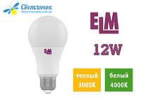 Светодиодная лампа 12W ELM Е27 А60