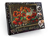Набор Для Творчества Алмазная Живопись