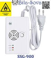 Датчик утечки газа беспроводной SSG-900, радио-канальный, 433 МГц, Tesla Security