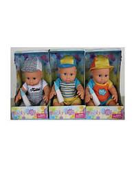 Кукла - пупс Lucky Dole