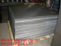 Лист алюминиевый А5М размером 0,5х1500х4000 мм