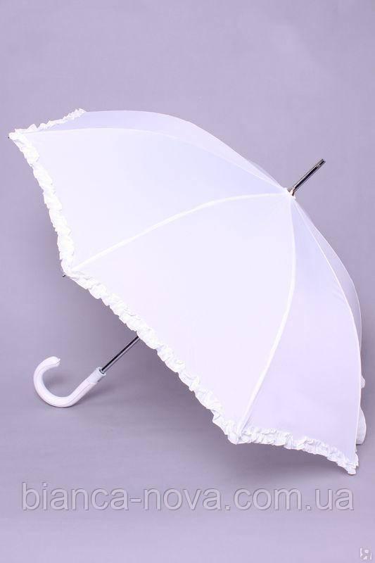 Зонтик белый с оборкой