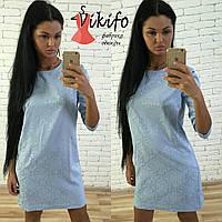 Платье модное свободного кроя мини итальянский жаккард 2 цвета SMf1347