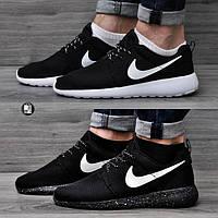 Мужские кроссовки в стиле Nike Roshe Run 2 цвета в наличии