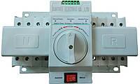 Реверсивный рубильник с мотор-приводом Suntree ATS SQ3-63/4P 4 полюса 63А