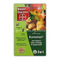 Калипсо 12мл в ампулах со стимулятор роста,средство защиты растений от насекомых вредителей