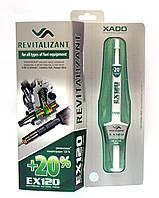 ХАДО Ревитализант EX120 для всех типов топливной аппаратуры - 8 мл.