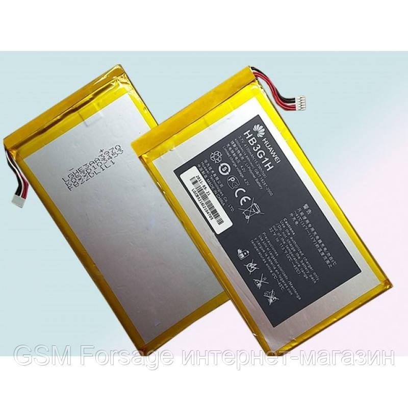 Аккумулятор Huawei MediaPad Т1 7.0 (T1-701u)